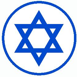 Logo auf dem Trikot eines zionistischen, Berliner Fußballvereins. Eventuell trug Bar Kochba ein ähnliches Logo auf der Brust..