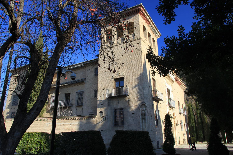 Palacio de los Córdova  (Albaicin)