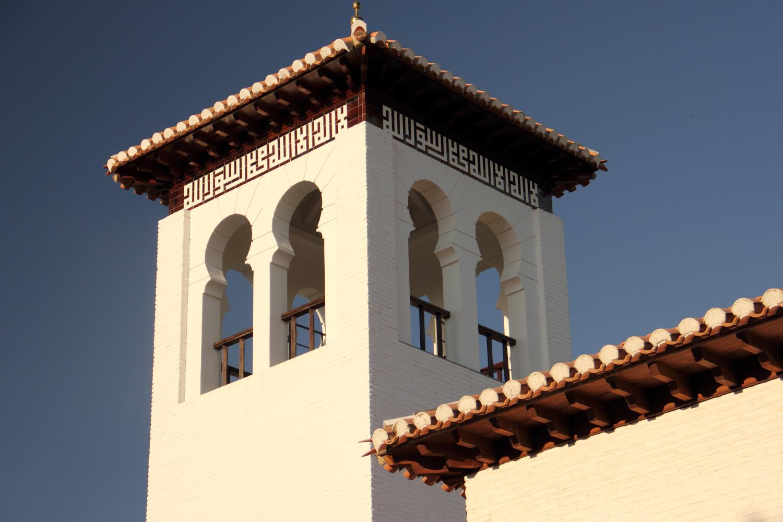 La Mezquita Mayor  (Albaicin)