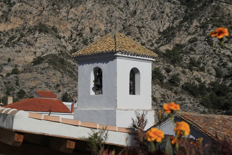The Church Tower of Guarjar Alto