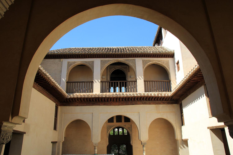 Palacio de Dar al-Horra  (Albaicin)