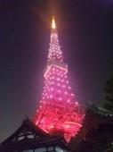 開業55周年の東京タワー