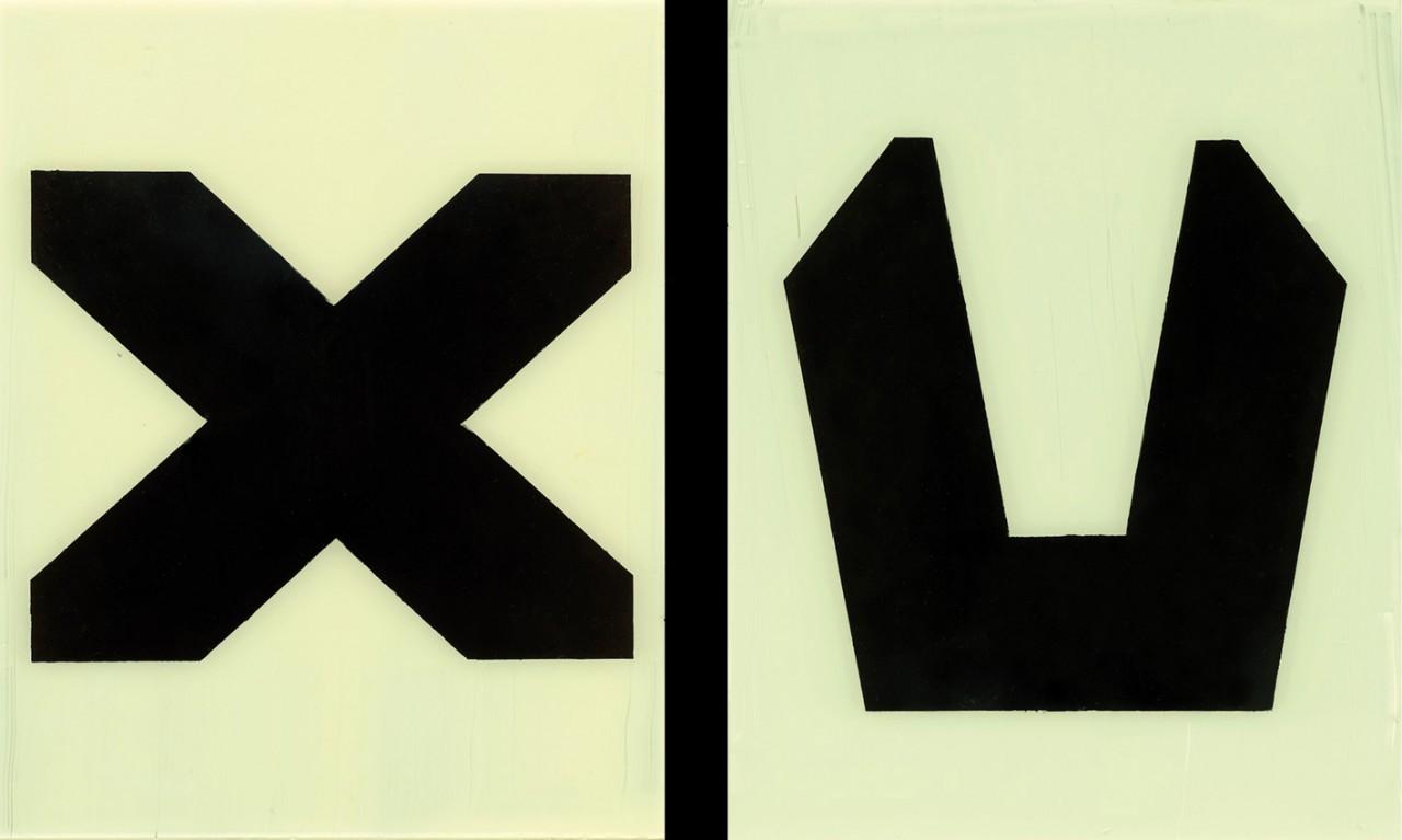 Signes, 2013, Hinterglasmalerei, 2-teilig, je 24 x 19 cm
