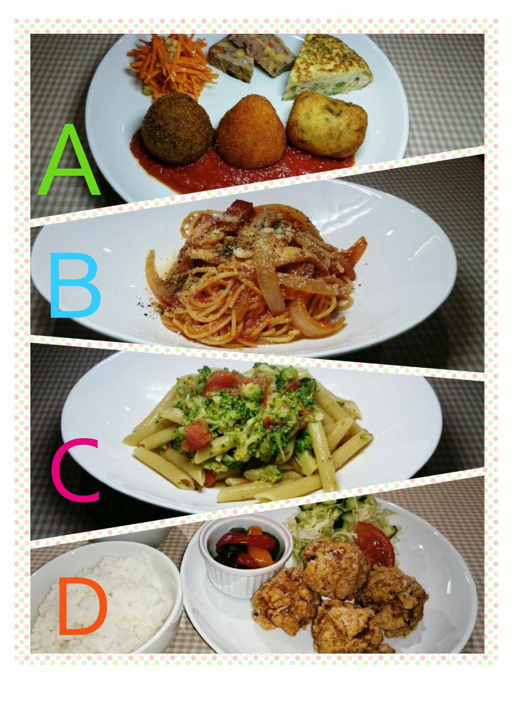 tunanuts ランチ 食事 アランチーニ・パスタ・カレー・定食の写真