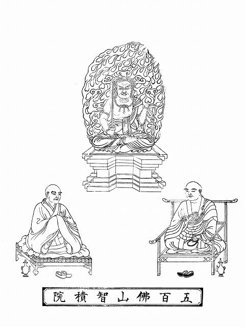 旧本堂のお不動様と右・弘法大師  左・興教大師