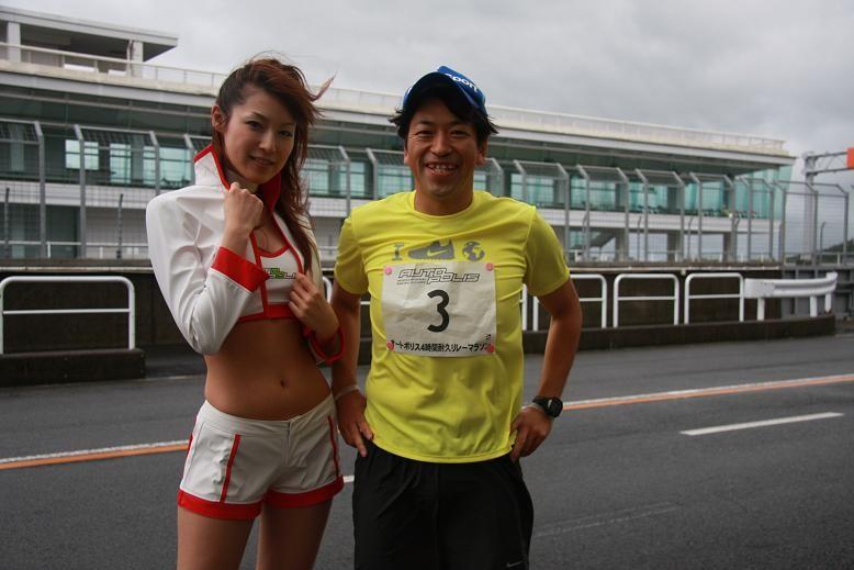 2010 オートポリスリレーマラソン大会