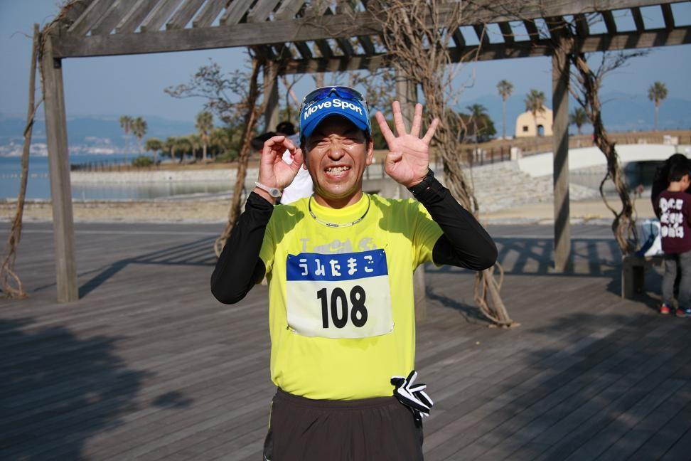 2011・1 大分市マラソン 田ノ浦ビーチ