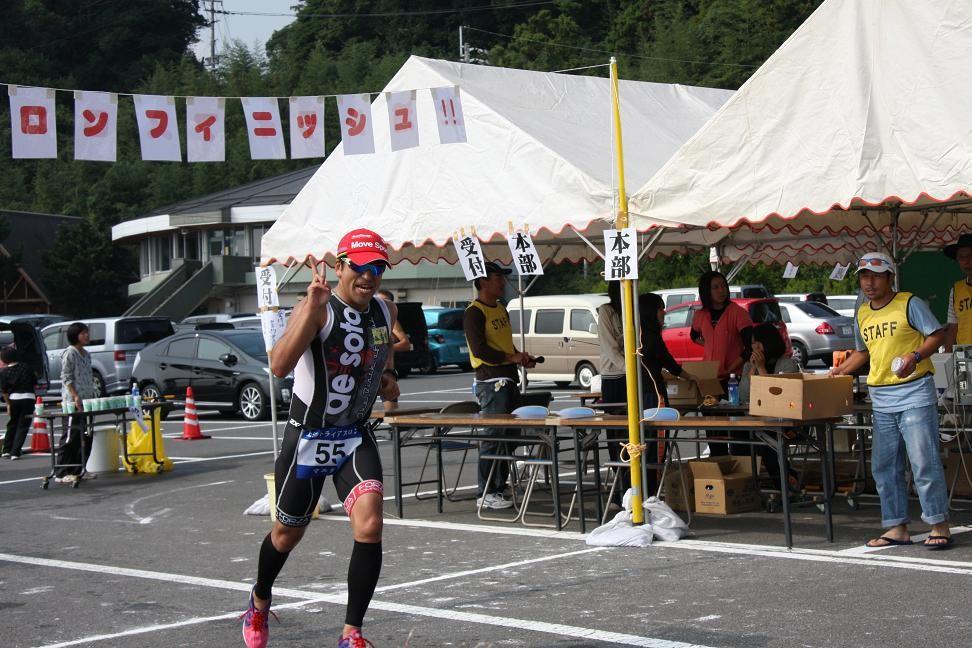 2011・10 上浦トライアスロン大会 ラン