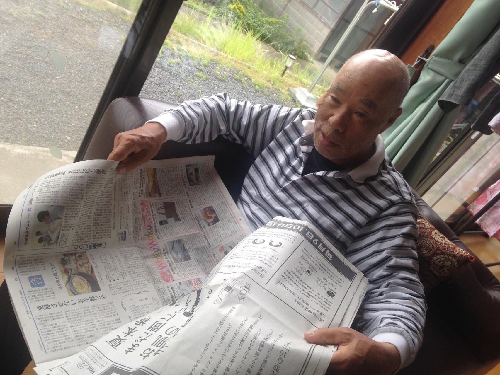 男性の方はお庭を見ながら新聞を読まれることもございます