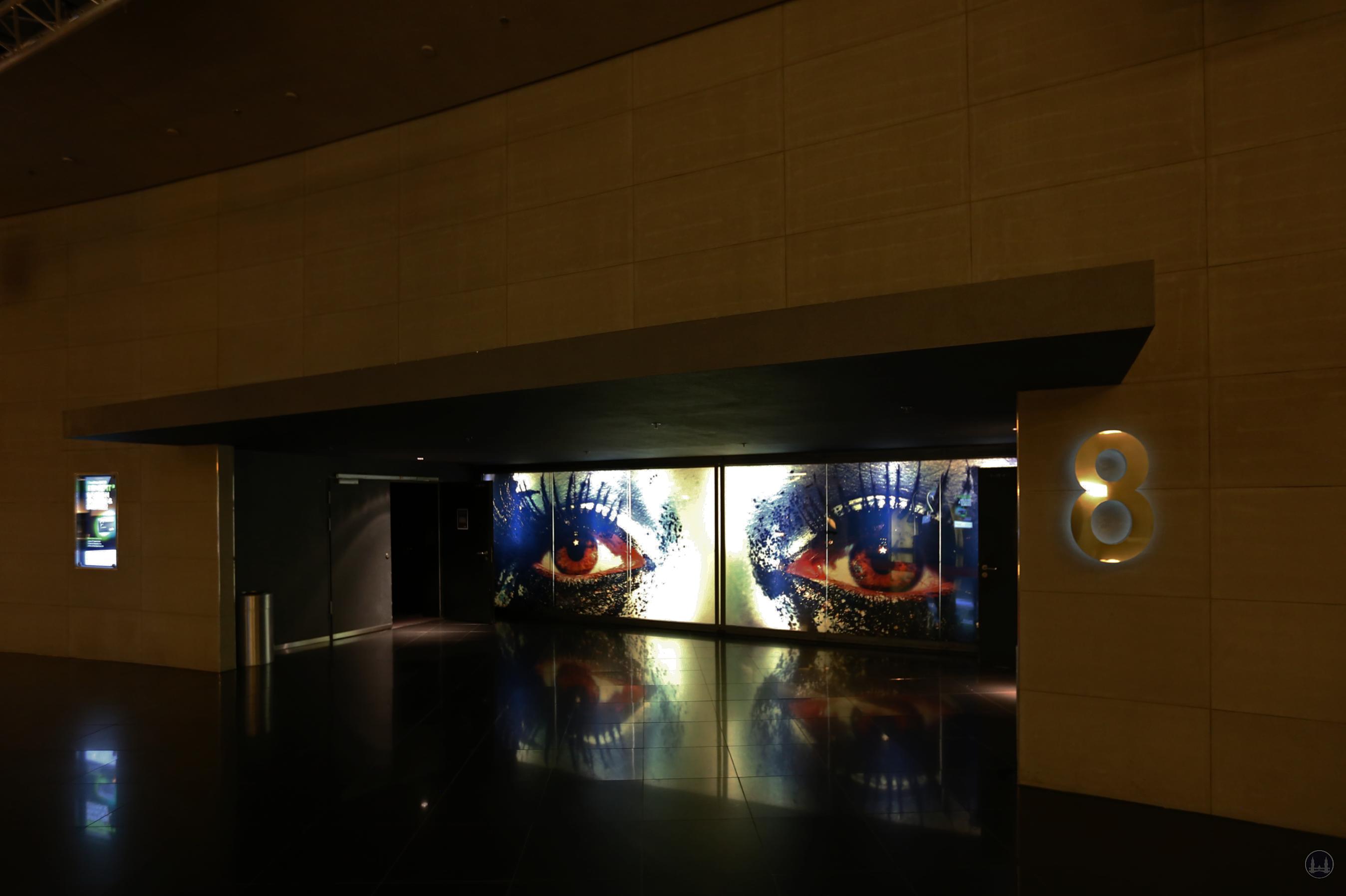 CineStar Kino im Sony Center Berlin. Blick auf den Eingangsbereich des Saals 8.