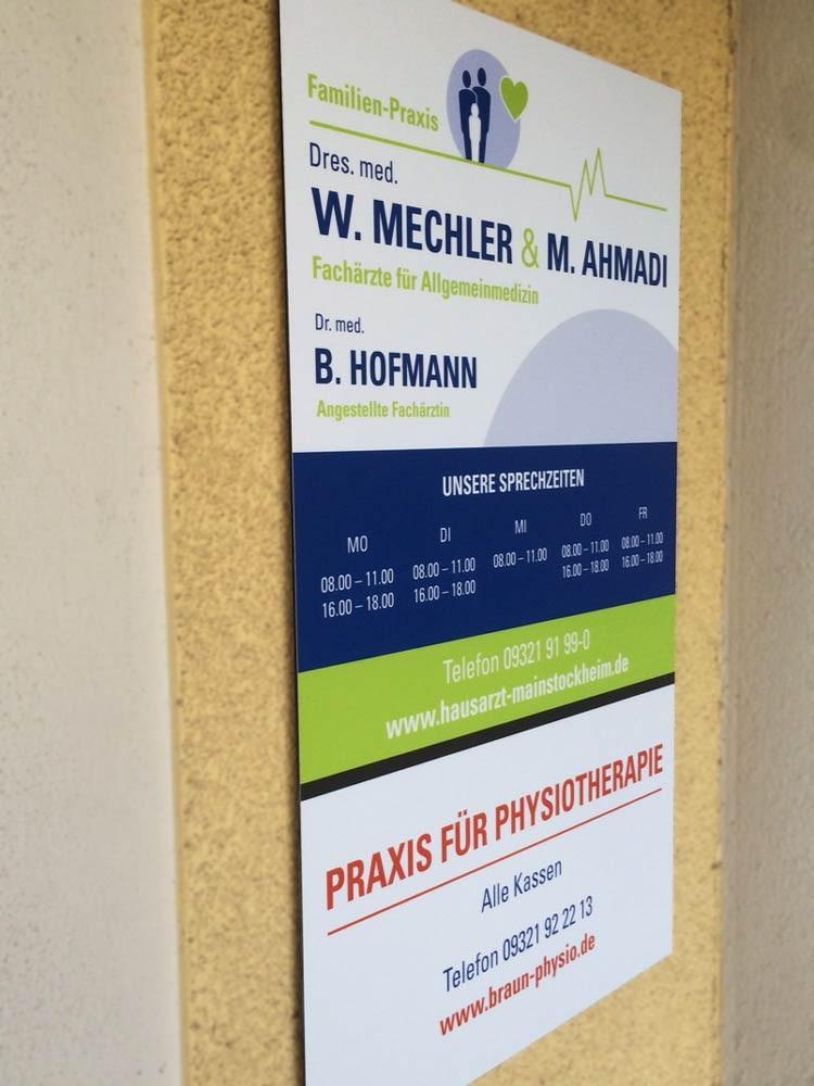 Aluverbund-Praxisschild, Werbetechnik