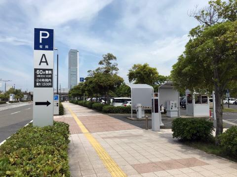 新潟市就業規則作成代行センターの最寄りパーキング「朱鷺メッセA駐車場」