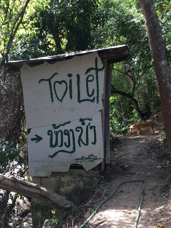 Laotischer Toilettenwächter! ;-)