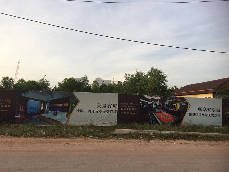 Casino #2 im Aufbau - In Sihanoukville City ist es noch viel schlimmer!