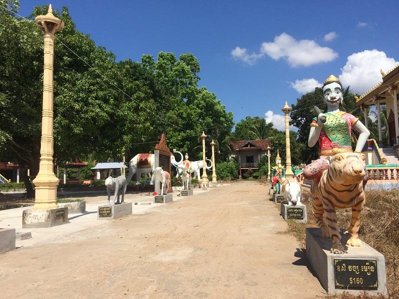 Ein Tag auf Koh Trong