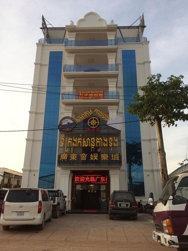Casinos schiessen hier wie Pilze aus dem Boden - Kambodschas Untergang?