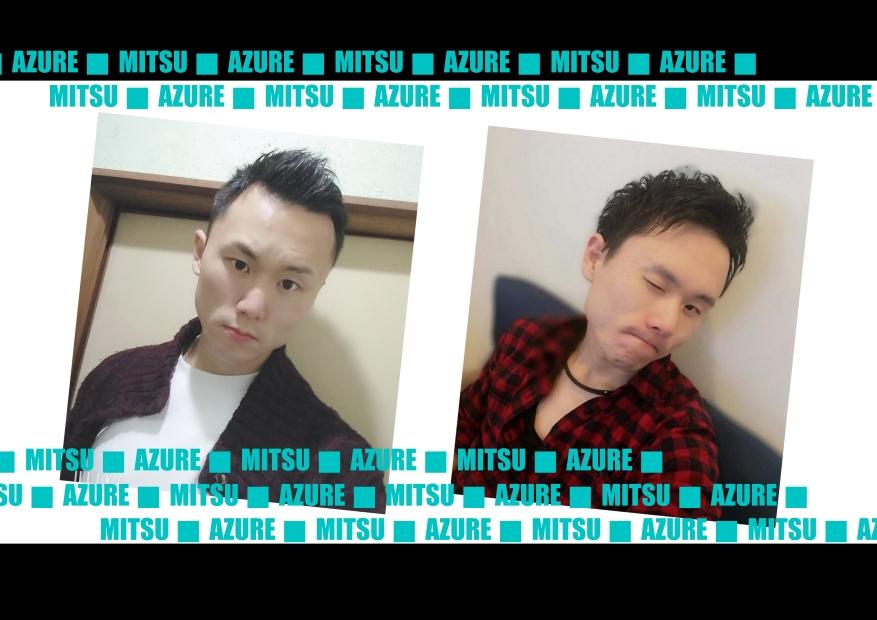 AZURE NYAN-CHU