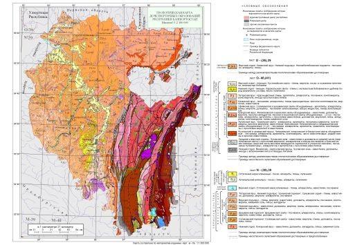 Геологическая карта РБ