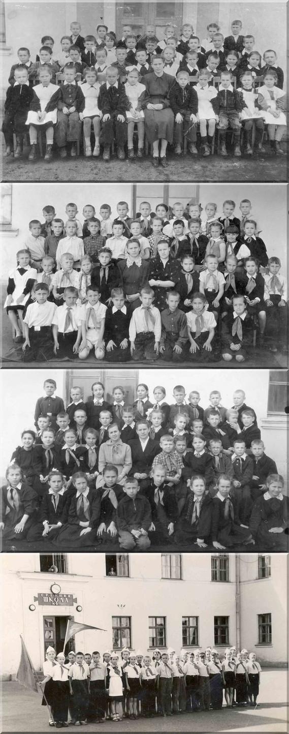 6 школа 1 класс 1956 год, 2 класс 1957 год, 3 класс 1958 год, 4 класс 1959 год