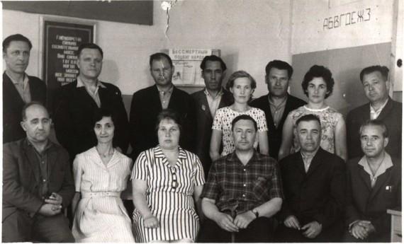 Работники треста Салаватстрой