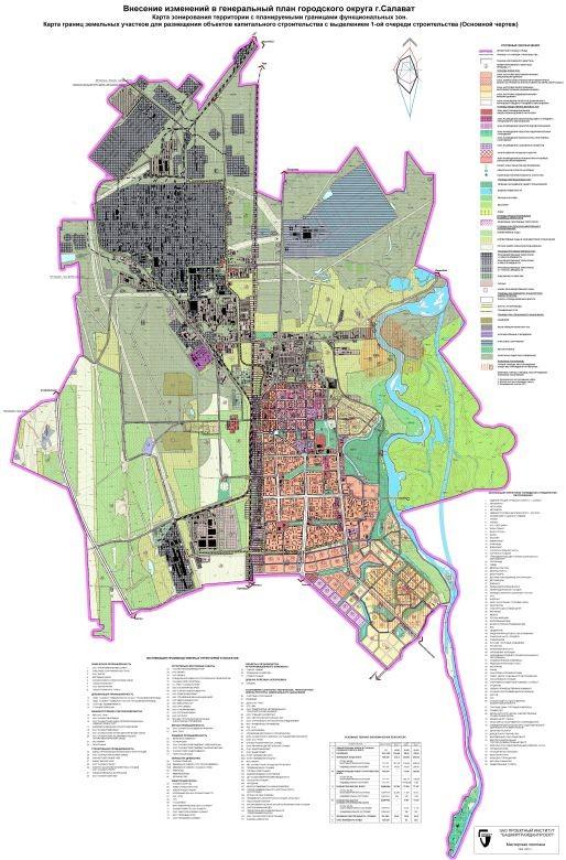 Карта зонирования территории Салавата, 2013 год