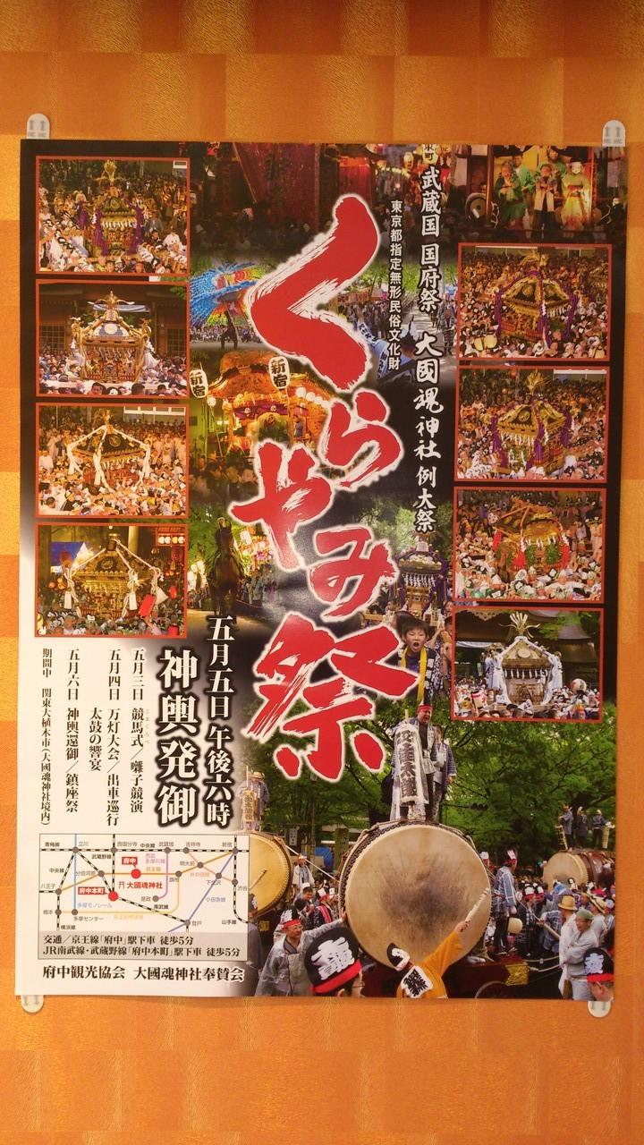 2013.5月例大祭