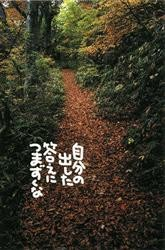 徳田直季さんの写真