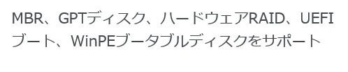 (無償版の機能紹介~メーカーホームページからの抜粋)