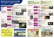 うみかぜ19号(中面2・3P)