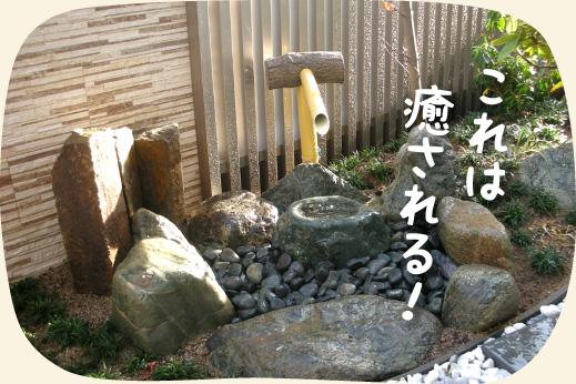 お庭のリフォーム造園工事後:癒しの和風坪庭に【浜松・湖西・磐田・豊橋】
