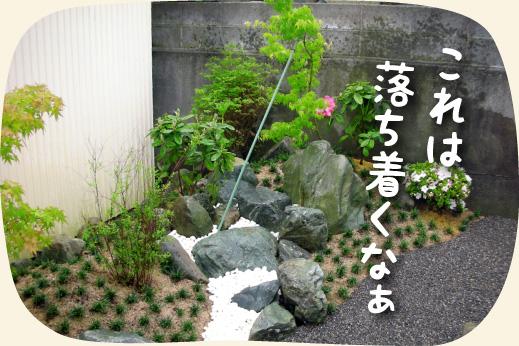 お庭のリフォーム造園工事後:趣きある和風坪庭に【浜松・湖西・磐田・豊橋】