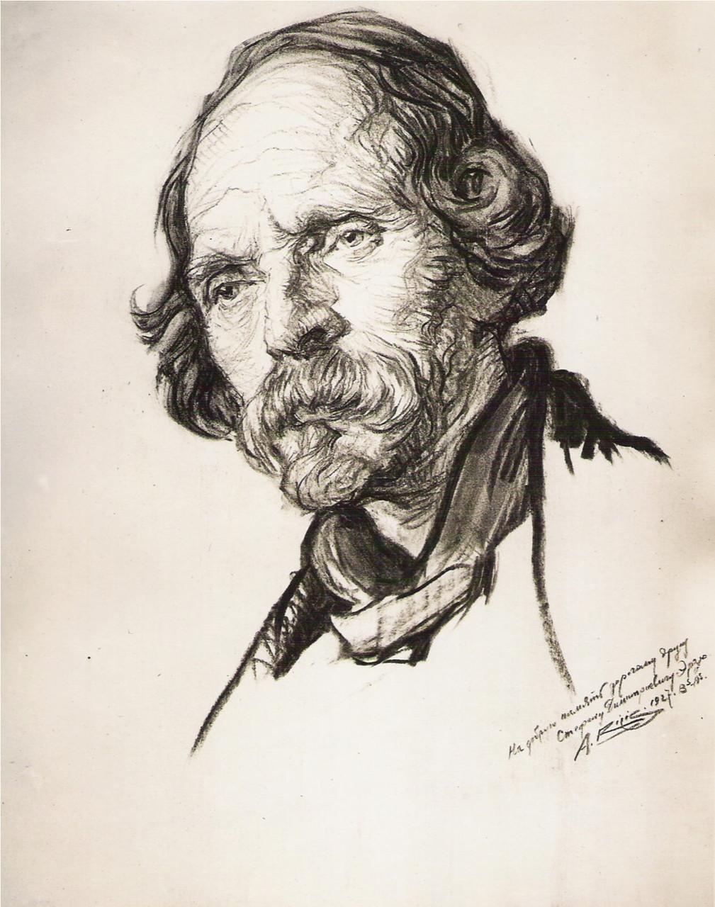 Erzia, sculpteur 1927 fusain André Aaron Bilis