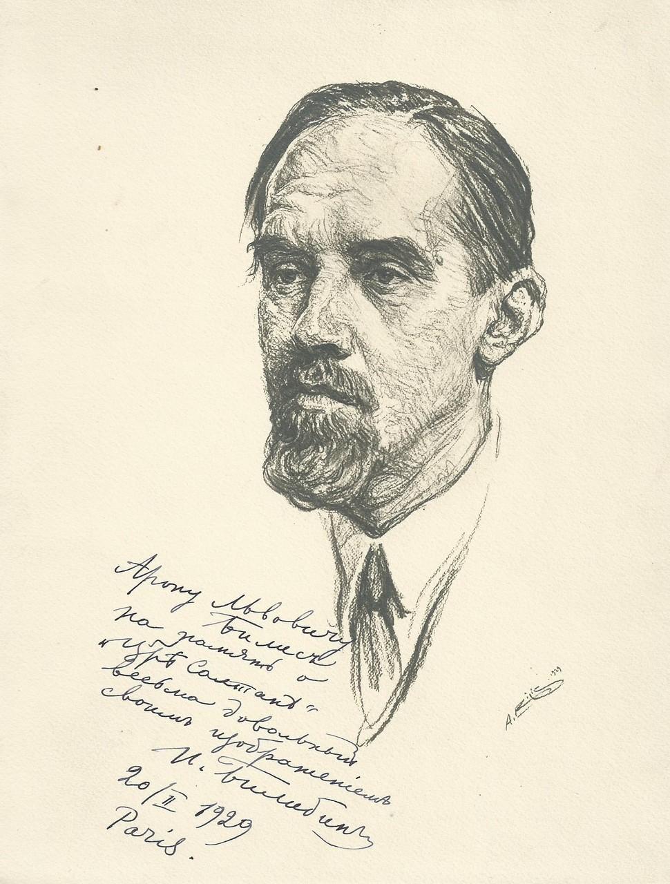 Ivan Bilibine  peintre russe 1929 fusain André Aaron Bilis
