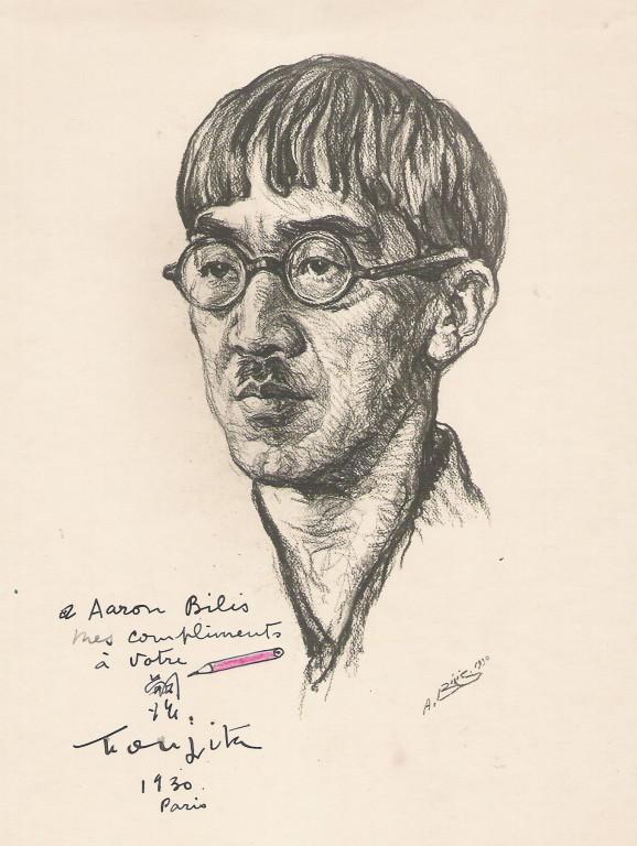 Fujita, peintre 1930 fusain André Aaron Bilis
