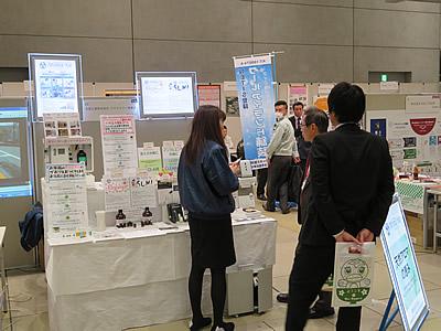 「き」業展14