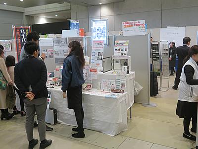 「き」業展15
