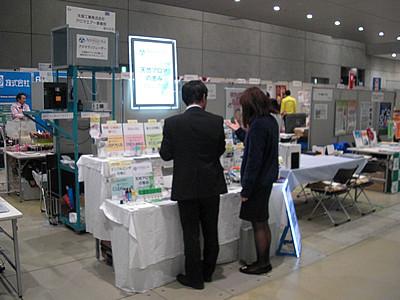 「き」業展13