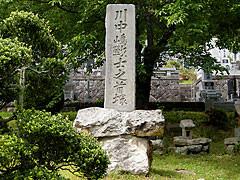 本堂裏側にある川中島合戦首塚2