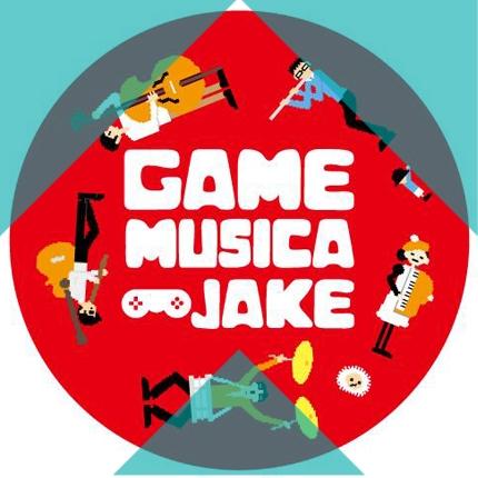 ゲームミュージックフェスティバル