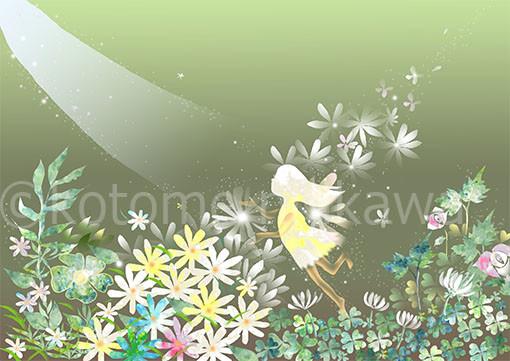 「東からの風」  夢 希望 元気をくれる風