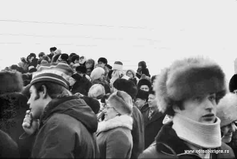 ПРОВОДЫ ЗИМЫ В ОДИНЦОВО. 1985 год.