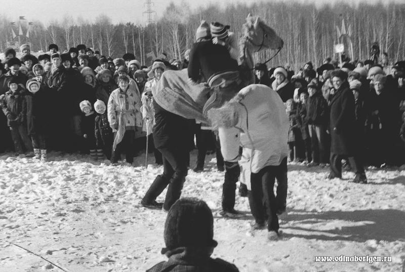 ПРОВОДЫ ЗИМЫ В ОДИНЦОВО. 1987 год.