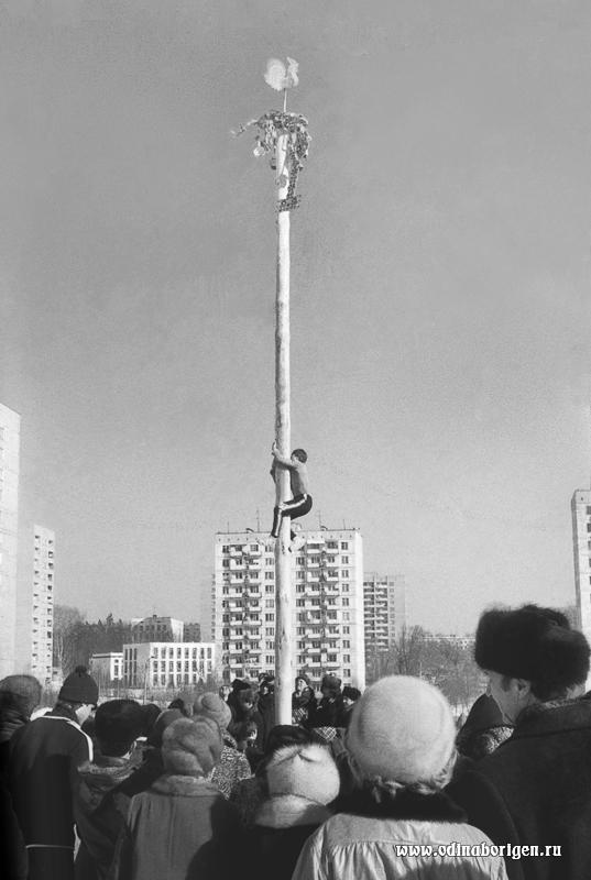 ОДИНЦОВО. 1987 год.