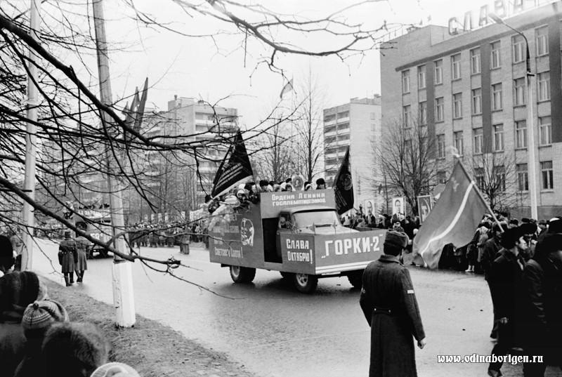 """7 ноября 1975 года. Птицезавод """"Горки-2"""""""