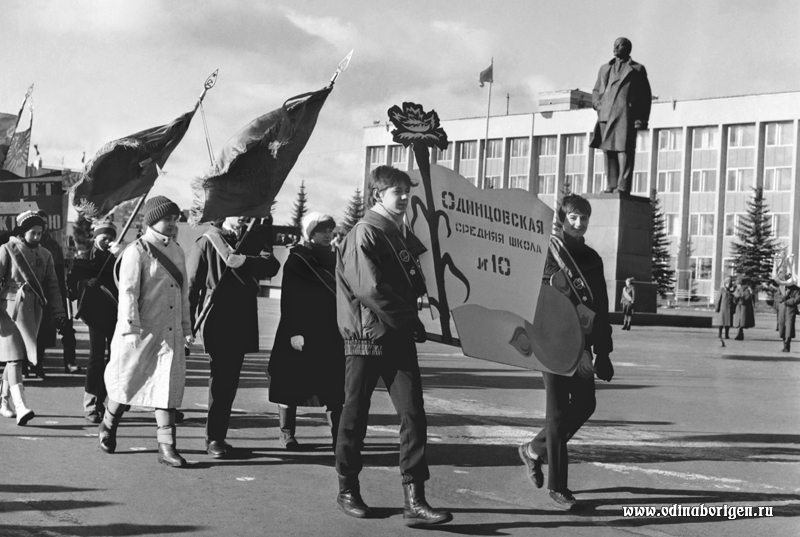 7 ноября 1987 года. Школа №10.