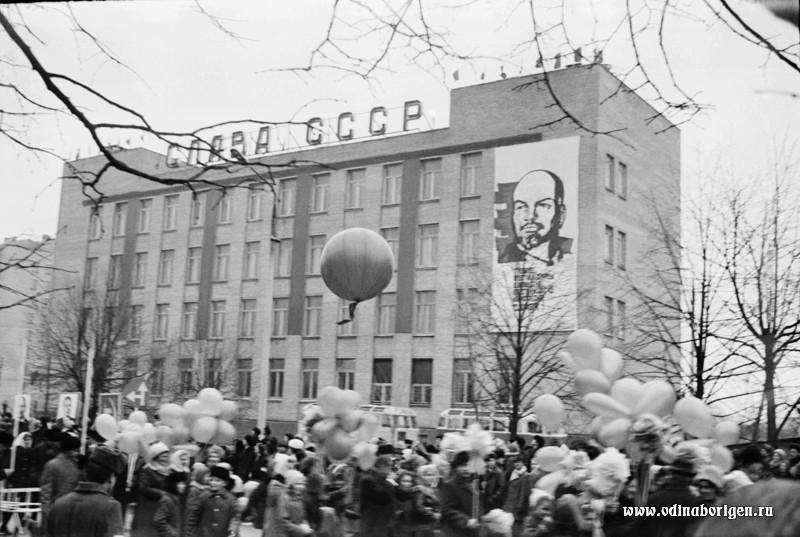 7 ноября 1975 года. Идёт Баковский завод резиновых изделий.