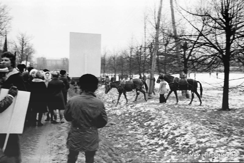 7 ноября 1975 года. Перед Демонстрацией.