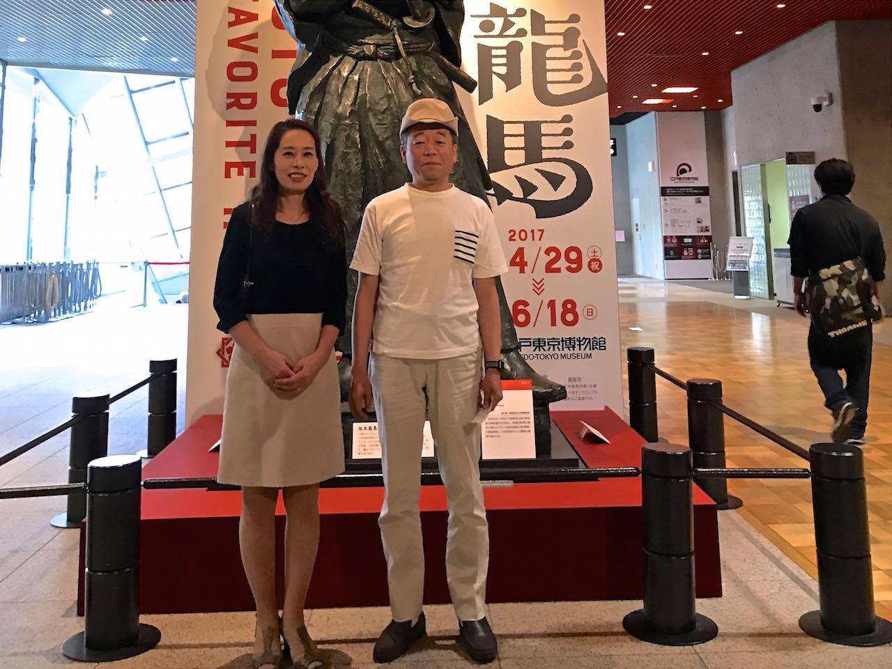 坂本龍馬と記念写真