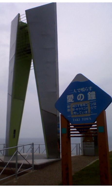 ★国道9号道の駅キララ多伎★