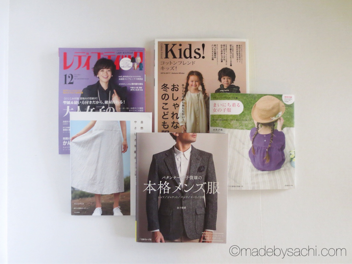 Guide to Using Japanese Sewing Books - madebysachi